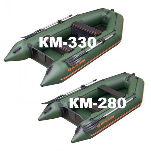 лодки колибри в днепропетровске от производителя